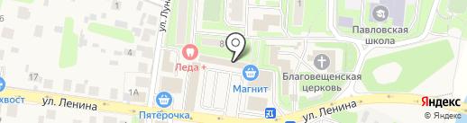 Обувной магазин на карте Павловской Слободы