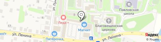 Магазин одежды на карте Павловской Слободы