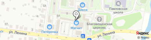 Магазин специализированной одежды на карте Павловской Слободы