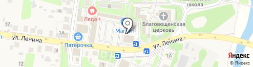 Магазин канцелярских товаров на карте Павловской Слободы