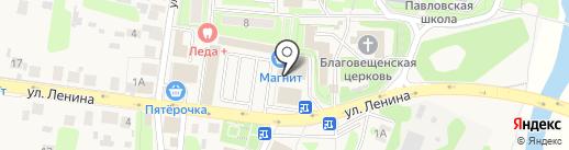 Гербера на карте Павловской Слободы