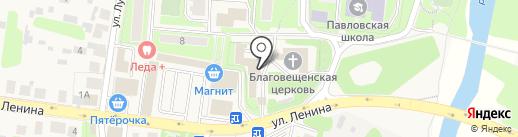 Храм Благовещения Пресвятой Богородицы на карте Павловской Слободы