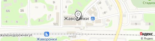 Цветочный магазин на карте Жаворонков
