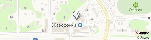 Магнит на карте Жаворонков
