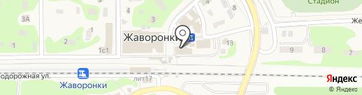 Пятерочка на карте Жаворонков
