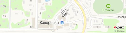Магазин бытовой техники и антенного оборудования на карте Жаворонков