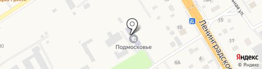 Колледж Подмосковья на карте Ложек