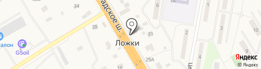 Гостевой дом на карте Ложек