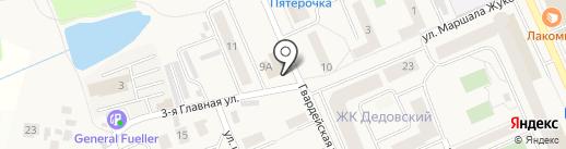 Дедовский пекарь на карте Дедовска