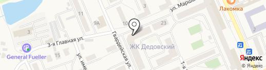 Магазин мяса и рыбы на карте Дедовска