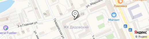 Радуга вкуса на карте Дедовска