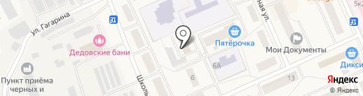 Отдел полиции по городскому округу Дедовск на карте Дедовска