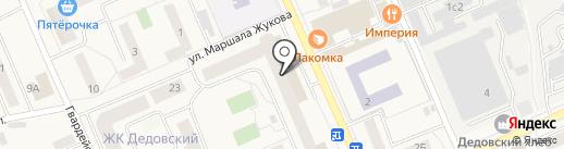 Кира на карте Дедовска