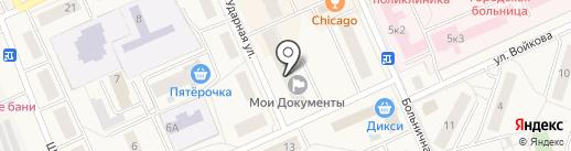 Уголовно-исполнительная инспекция УФСИН России по Московской области на карте Дедовска