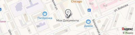 Мои документы на карте Дедовска