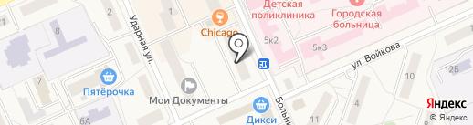 Мастерская по ремонту обуви на Больничной на карте Дедовска