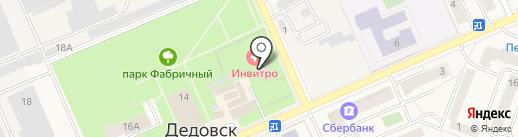 Почтовое отделение №143530 на карте Дедовска