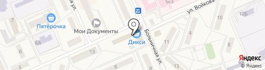 Мастерская по ремонту одежды на карте Дедовска