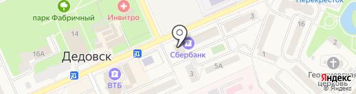 Платежный терминал, Сбербанк, ПАО на карте Дедовска