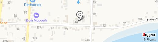 Гостевой дом на Приморской на карте Анапы