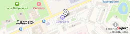 Флюг-райзен сервис на карте Дедовска