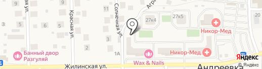 Уют на карте Андреевки