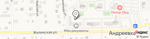 100 мелочей на карте Андреевки