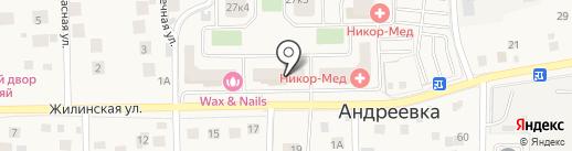 Верный на карте Андреевки