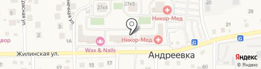 Приоритет на карте Андреевки