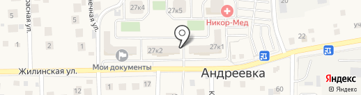 Фарма Плюс на карте Андреевки