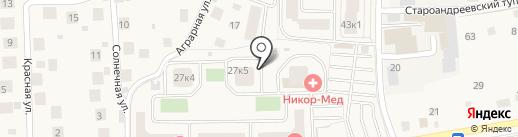 Нотариус Гордеенков П.И. на карте Андреевки