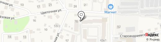 Пятерочка на карте Андреевки