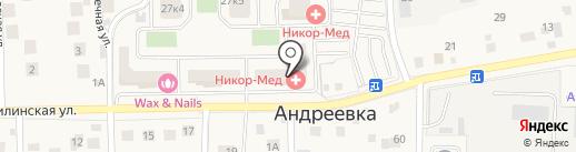 Железо на карте Андреевки