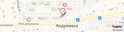 VEKA на карте Андреевки