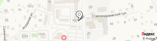 Фран на карте Андреевки