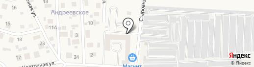 Дентрика на карте Андреевки