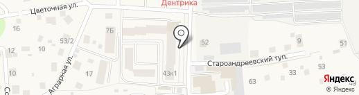 Белорусские продукты на карте Андреевки
