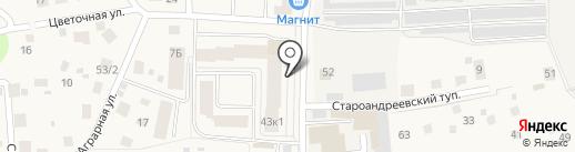 БирМир на карте Андреевки