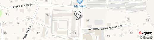 Дружные соседи на карте Андреевки