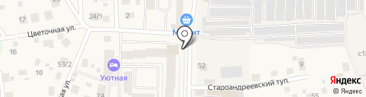 Ярче! на карте Андреевки