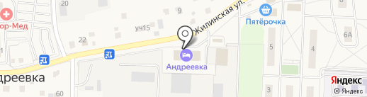 Почта Банк, ПАО на карте Андреевки
