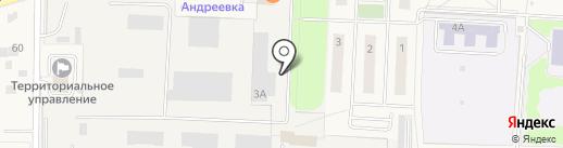 СервисЭлектро на карте Андреевки
