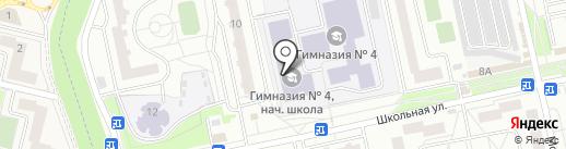Гимназия №4 на карте Нахабино