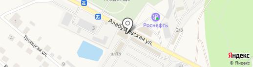 Shelter Pub на карте Андреевки
