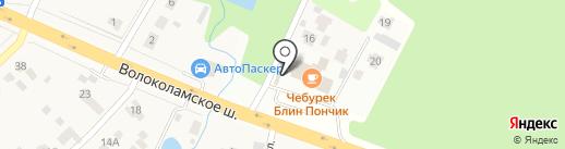 Магазин рыбы на карте Дедовска