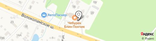 Люкс на карте Дедовска