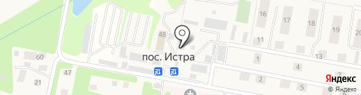 Почтовое отделение №143423 на карте Истры