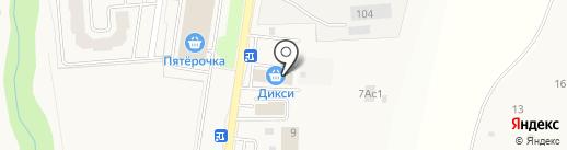 Дикси на карте Первомайского