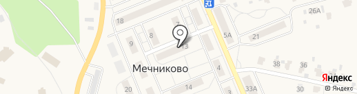 Жилищник на карте Мечниково