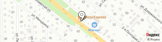 Магазин цветов и рассады на карте Нахабино